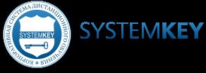SystemKey